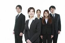 会社の登記(設立・役員変更)